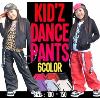 ≪セール≫DOP forDancers 【ディーオーピー】 キッズダンスパンツ サスペンダー パンツ ロングパンツ ダンス 衣装 ヒップホップ