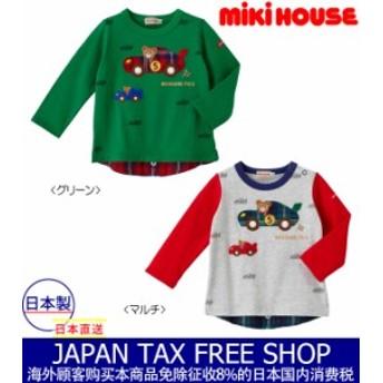 ミキハウス正規販売店/ミキハウス mikihouse MHレーシング プッチー重ね着風長袖Tシャツ(80cm・90cm)