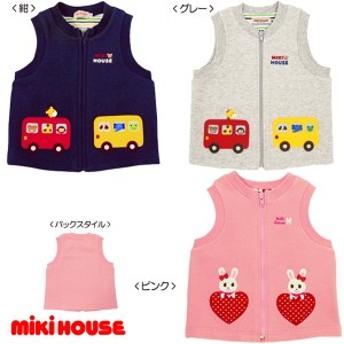 ミキハウス正規販売店/ミキハウス mikihouse バス&ハート☆ジップアップベスト(80cm・90cm)