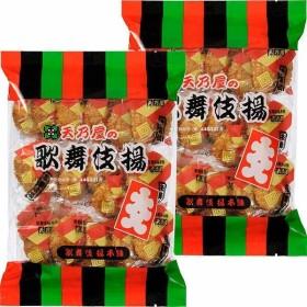 天乃屋 大入歌舞伎揚 1セット(2袋)
