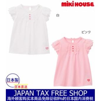 ミキハウス正規販売店/ミキハウス mikihouse レース袖♪ハート半袖Tシャツ(70cm・80cm・90cm)