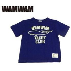 60%OFF セール 【返品・交換不可】 WAMWAM ワムワム 子供服 19春夏 天竺半袖Tシャツ wam94855