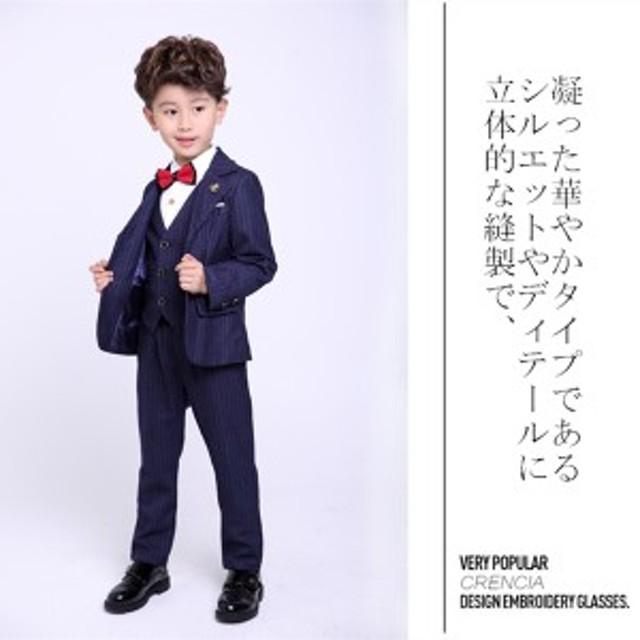cf85ff0bd20ca 送料無料!即納 子供スーツ 4点セット フォーマル 入学式 子供服 男の子 ...