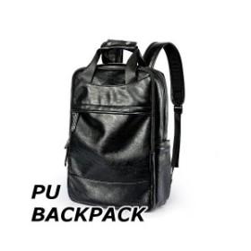 5b64dd6c6893 リュックリュックサックメンズレディースバックパックおしゃれ黒シンプルビジネス旅行通勤通学バッグカバン