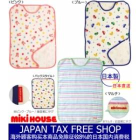 ミキハウス正規販売店/ミキハウス mikihouse プッチー&うさこ☆タオルスリーパー