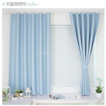 Lovoski ピンチプリーツカーテン ウィンドウカーテン ブラインドカーテン 魅力的 全5色3サイズ - ブルー, 150x250cm