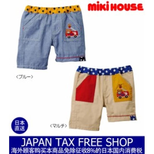 86f056aa8de32 ミキハウス mikihouse 消防車プッチー☆6分丈パンツ(80cm・90cm) 通販 ...