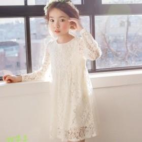 fbba5f3134949 子供服 女の子 ワンピースドレス 春着 長袖 韓国子供服 ホワイト可愛い レースワンピース キッズ