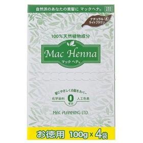 マックヘナ お徳用 ナチュラルライトブラウン400g 白髪用 カラー 【ギフト対応不可】