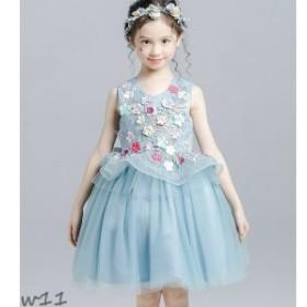 韓国子供服 女の子 ワンピースドレス レースドレス ウエディングドレス ワンピースュ 花柄 チュールワンピース ハイウエスト リボンレベ