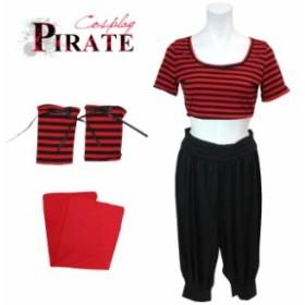 コスプレ 衣装 海賊 コスチューム 女海賊 仮装 レディース パイレーツ pirate