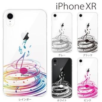スマホケース iphoneXR スマホカバー 携帯ケース アイフォンxr iphonexr ハード カバー 音符のスパイラル 音楽
