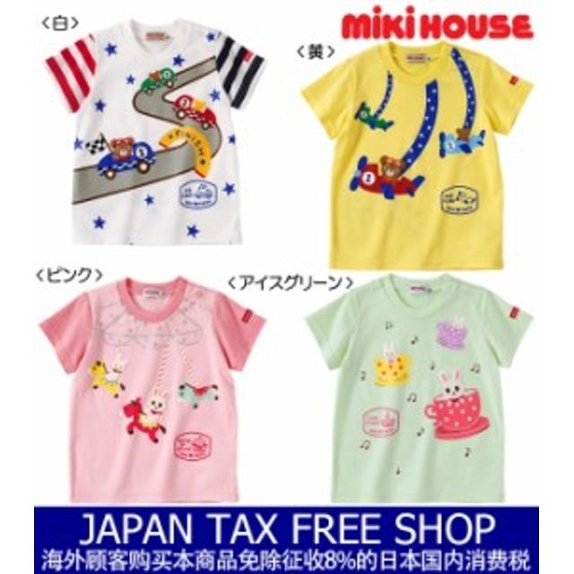 ミキハウス正規販売店/ミキハウス mikihouse 遊園地☆半袖Tシャツ(80cm・90cm)