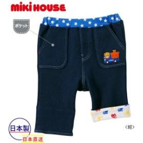 ミキハウス正規販売店/ミキハウス mikihouse 働くプッチー☆やわらか8分丈パンツ(100cm・110cm)