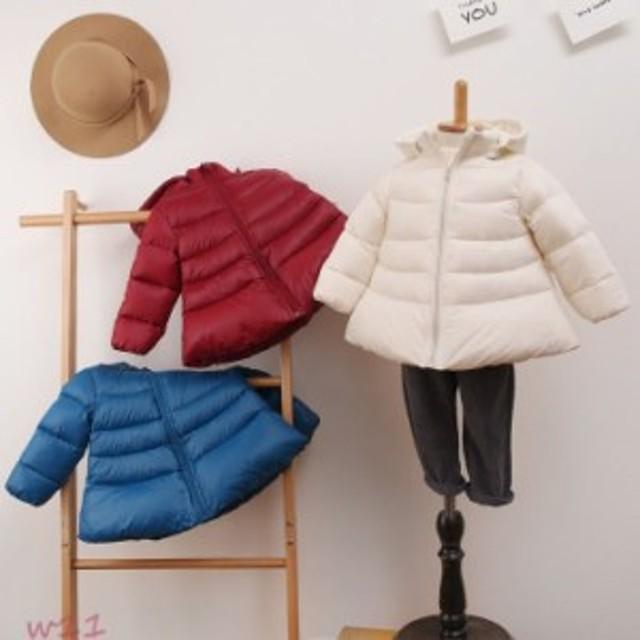 子供服 女の子 無地 ダウンコート 中綿コート キッズ服 アウター かわいい コート90-130cm 冬着 子供コート フード付き ジャケット キッ