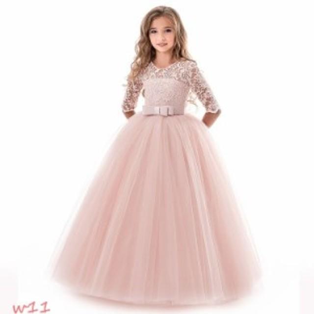 13db69686be87 子供ドレス ロング チュール 花嫁 キッズ 二次会 ドレス レース 女の子 結婚式 ワンピース 子供服 子ども