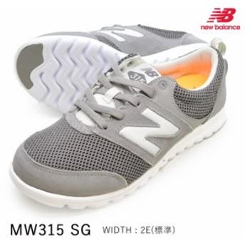 new balance ニューバランス MW315 SG メンズ スニーカー ローカット レースアップシューズ 紐靴 運動靴 ランニング ジョギング