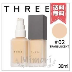 【送料無料】THREE スリー アルティメイトプロテクティブプリスティーン プライマー #02 トランスルーセント 30ml