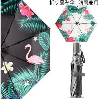 日傘 折りたたみ 遮光 uvカット 遮熱 軽量 晴雨兼用 傘 日傘 かさ レディース カサ 折りたたみ傘 紫外線 ひんやり傘 対策 おしゃれ