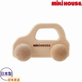 ミキハウス正規販売店/ミキハウス mikihouse 木製ラトル(くるま型)