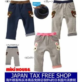 ミキハウス正規販売店/ミキハウス mikihouse プッチー&うさこ☆編みワッペン付きパンツ(80cm・90cm)