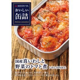 おいしい缶詰 国産真いわしと野菜のトマト煮 (100g)