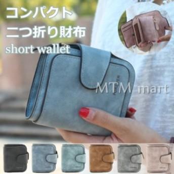 財布 レディース 二つ折り ミニ財布 コンパクト サイフ 小銭入れ カード 小さい コインケース ウォレット