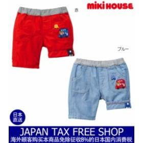 ミキハウス正規販売店/ミキハウス mikihouse プッチー バスモチーフ6分丈パンツ(80cm・90cm)