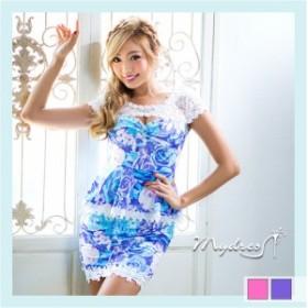 夏新作 キャバ ドレス mydress ミニドレス ワンピース ワンピ 盛りドレス キャバドレス お呼ばれドレス パーティードレス タイト ミニ丈