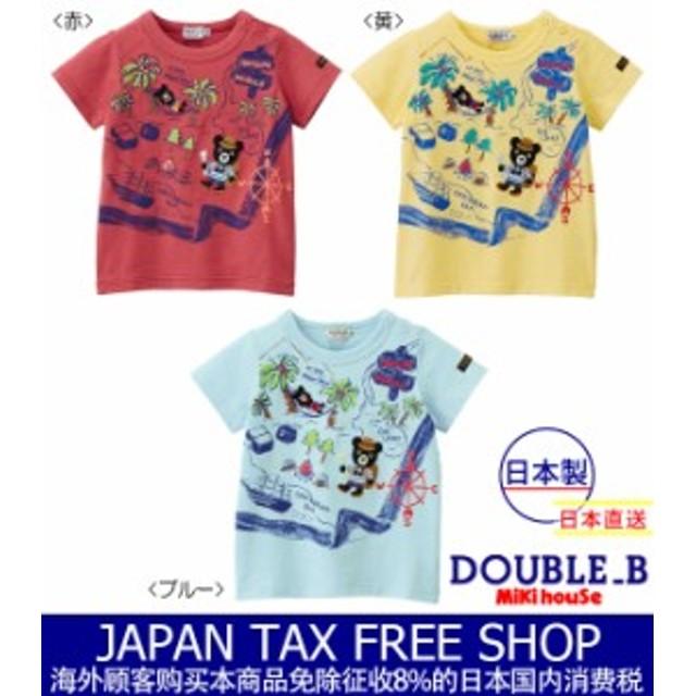 ミキハウス正規販売店/ミキハウス ダブルビー mikihouse トレジャーハンター半袖Tシャツ(80cm・90cm)