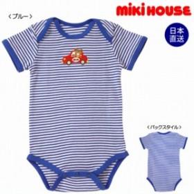 ミキハウス mikihouse 肌着 ドライブプッチー☆半袖ボディシャツ(70cm・80cm・90cm)