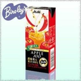 【ケース販売】アサヒ飲料 バヤリースアップル100% 紙パック 200ml/4ケース(96本)