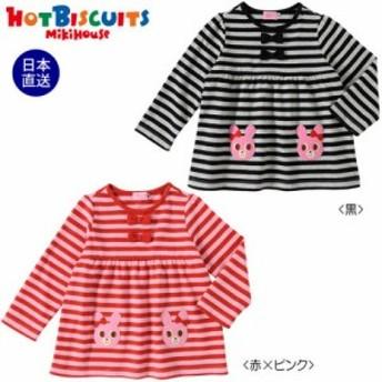 ミキハウス正規販売店/ミキハウス ホットビスケッツ mikihouse キャビットちゃん♪ボーダー長袖Tシャツ(80cm・90cm)