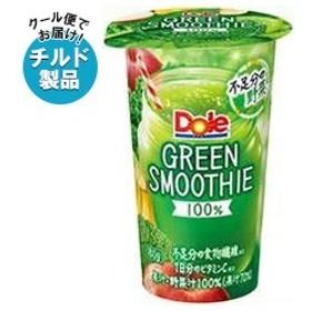 【送料無料】 【チルド(冷蔵)商品】 雪印メグミルク  Dole GREEN SMOOTHIE (ドール グリーン スムージー)  180g×12本入