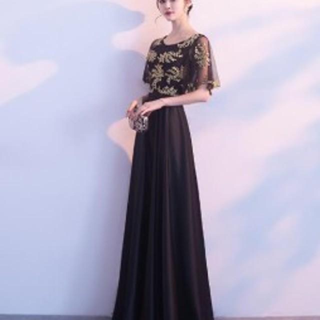 dd856882a4c1d 安い ウエディングドレス Aラインドレス二次会 花嫁 パーティードレス 披露宴 結婚式 イブニングドレスロング