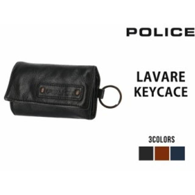 96d9c699af60 ポリス POLICE LAVARE ラヴァーレ キーケース カードキー入れ 本革 牛革 おしゃれ メンズ ギフト ラッピング