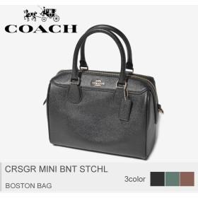 COACH コーチ ボストンバッグ CRSGR MINI BNT STCHL F32202 レディース