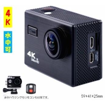 4K アクションカメラ 水中ケース付 スマホ ダイレクト Wi-Fi 対応 USB 接続 マイクロSDカード スポーツカメラ