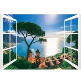 ジグソーパズル 1000ピース 風景 サンセットビュー ~地中海~ 61-400