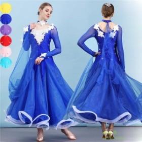6カラー サイズ指定可 新作 S~3XL 社交ダンス 社交ダンスドレス 衣装 ワンピース ダンス発表会 豪華なドレス 競技着 ダンス衣装 モダンド