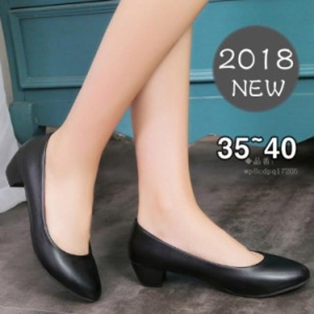 パンプス ローヒール 走れるパンプス 靴 痛くない レディース リクルート 歩きやすい ブフォーマル 大きいサイズ オフィス 小さいサイズ