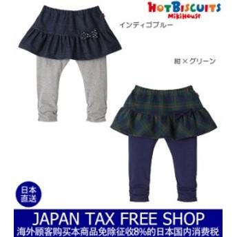 ミキハウス正規販売店/ミキハウス ホットビスケッツ mikihouse スカート付パンツ(80cm-110cm)