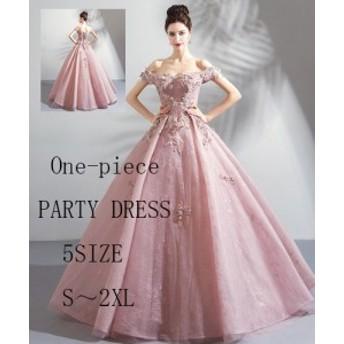 花柄 刺繍 オフショルダー Aライン ロング ワンピース 可愛い きれいめ オルチャン 結婚式 パーティ 大きいサイズ