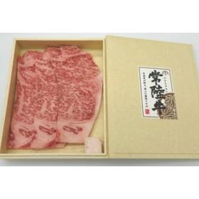 常陸牛サーロインステーキ750g(250g×3枚)