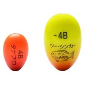 ≪'18年12月新商品!≫ 山元工房 プロ山元ウキ タナプロセット ツー・シンカーセット レモン G2