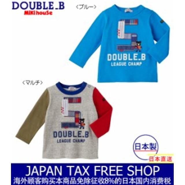 ミキハウス正規販売店/ミキハウス ダブルビー mikihouse リメイク風刺繍の長袖Tシャツ(70cm・80cm・90cm)