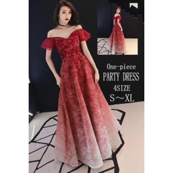 グラデ 花柄 刺繍 オフショルダー フレア ロング ワンピース 上品 可愛い オルチャン 披露宴 お呼ばれ 大きいサイズ
