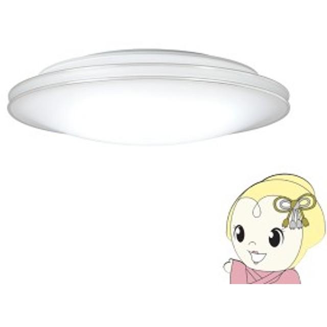 [予約]NEC LEDシーリングライト ~8畳 HLDC08650