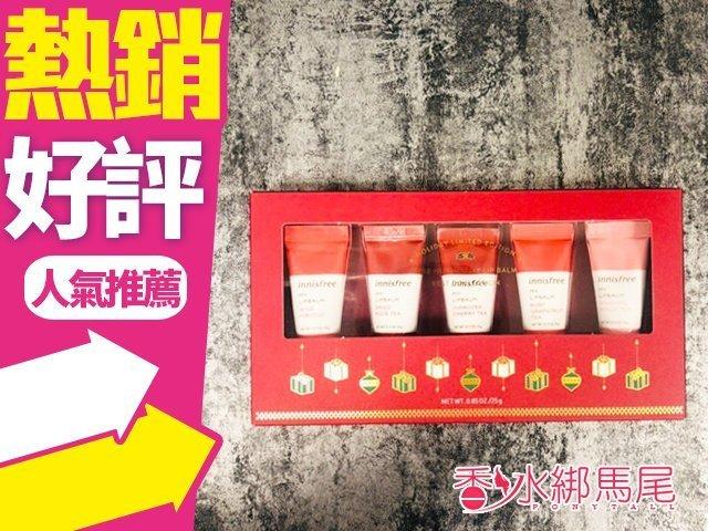 ◐香水綁馬尾◐ 韓國 innisfree 綠色聖誕 午茶甜心潤彩護唇膏限量組 聖誕限定 交換禮物