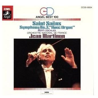 サン=サーンス:交響曲第3番「オルガン付」/マルティノン